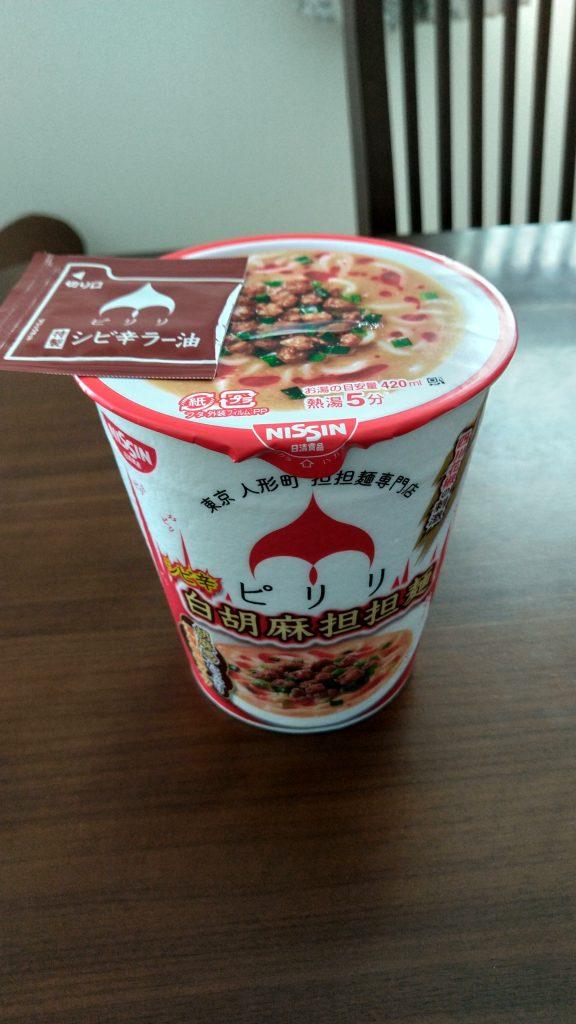 シビ辛白胡麻担担麺